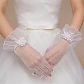 韓式新娘手套白色結婚婚紗短款網紗手套 全館免運