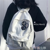 韓版後背包ins書包女潮韓版原宿ulzzang大學生簡約百搭帆布後背包女 7月熱賣