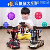 遙控車變形遙控汽車金剛機器人4充電動5賽車7兒童玩具9男孩子6-8歲 衣間迷你屋