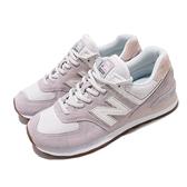 New Balance 休閒鞋 574 NB 紫 粉紅 女鞋 麂皮鞋面 復古慢跑鞋 運動鞋【ACS】 WL574SAXB
