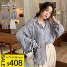 060619 ♦ 壓皺布料設計/素面樣式/寬版版型