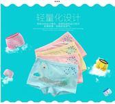 女童內褲兒童純棉內褲女童平角內褲大童寶寶 魔法空間