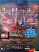 【停看聽音響唱片】悲慘世界 Les Miserables 25週年紀念演唱會