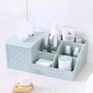 塑料化妝品收納盒置物架紙巾盒簡約家用雜物桌面收納辦公桌收納『新佰數位屋』