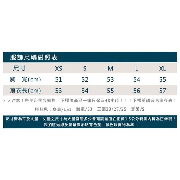 PUMA 女短版短袖T恤(歐規 純棉 休閒 上衣 慢跑≡體院≡ 58686601