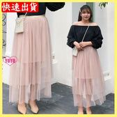 YOYO 中大尺碼多層網紗半身裙高腰休閒長裙(XL-3L)220斤可穿AI1018