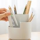 筆筒 360度旋轉筆筒創意時尚可愛文具學生桌面北歐個性簡約斜插式收納【快速出貨八折搶購】