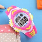 好康降價兩天-兒童手錶男孩女孩防水夜光中小學生手錶男童運動電子錶女童手錶女