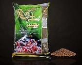淞亮【魔土 天然茶色土 M/L 8L】魔土 水晶蝦 活性底床 含有天然有機酸與多種礦物營養