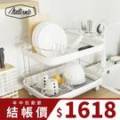 碗盤架 碗盤收納 瀝水架 廚房收納【G0111】Naturnic Lorraine 現代款雙層碗盤瀝水架 韓國製 收納專科