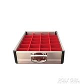 定制鋁合金公章收納盒多功能公司專用印鑒盒24多格印章整理收納盒