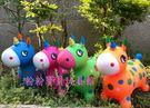 新款彩繪繽紛獨角獸跳跳馬~超厚防爆款~充氣跳跳馬玩具~環保無毒材質~無異味~*粉粉寶貝玩具*
