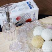 風和日麗法焙客水晶月餅模 50g 100克 中秋冰皮月餅綠豆糕手壓式 概念3C旗艦店