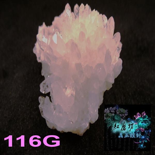 【Ruby工作坊】 NO.116WN白水晶簇一件(加持祈福)116G