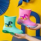 兒童雨鞋女童寶寶雨靴小孩水鞋中大童防滑防水膠鞋男童恐龍水靴套