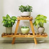 花架 實木花架子落地式多層陽台木質花盆架客廳室內省空間igo 俏腳丫