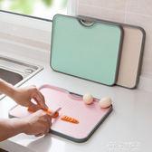 居家家防滑切菜板砧板小案板水果粘板家用刀板菜板   多莉絲旗艦店
