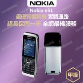 【優質傳統機】NOKIA E51 Nokia 諾基亞 直立手機 保固一年 特價:2050元