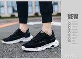 秋季運動鞋男士老爹鞋ins鞋子韓版冬季網鞋跑步潮鞋小白休閒鞋男 芊惠衣屋