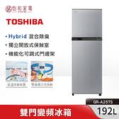 TOSHIBA 東芝 192L 雙門變頻電冰箱 GR-A25TS(S) 典雅銀