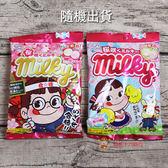 不二家_Milky櫻花風味牛奶糖80g【0222零食團購】4902555116693
