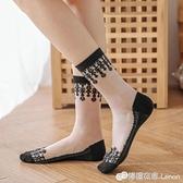 5雙裝防滑棉底絲襪短襪女透明水晶襪薄款蕾絲花邊中筒玻璃絲襪子 檸檬衣舍