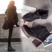 馬丁靴女鞋粗跟春秋季新款韓版百搭英倫風學生短靴高跟單靴 卡布奇諾