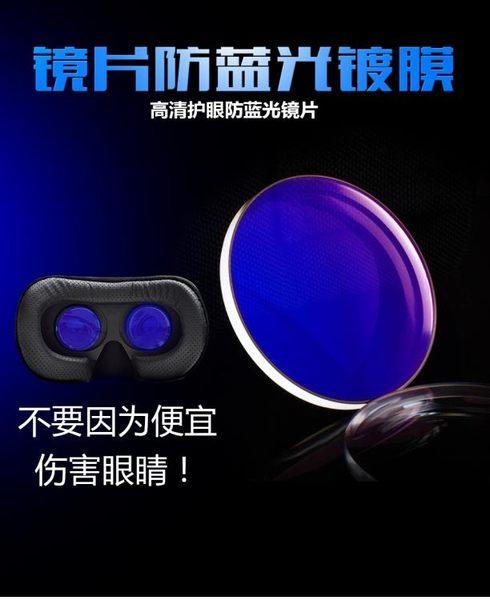 VR眼鏡小米MAX華為榮耀note8 樂視3D手機頭戴式6.44/6.5/6.6/7寸【叢林之家】