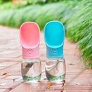 飲水器 寵物狗狗隨行水杯外出用品戶外喝水喂水飲水器泰迪便攜式水壺水瓶