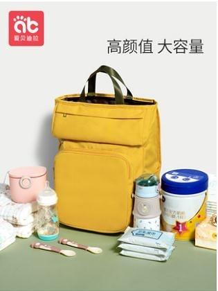 媽咪媽媽背包2021年新款時尚母嬰外出後背大容量輕便超輕日本潮媽 韓國時尚週 免運