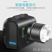 (快速)頭燈 led頭燈強光充電超亮頭戴式超長續航感應夜釣魚專用小手電筒礦燈