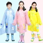 兒童雨衣牧萌兒童雨衣男女童帶書包位小學生時尚防水雨披幼兒園寶寶雨衣潮免運