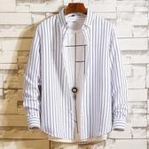 快速出貨 網紅很仙的長袖襯衫男豎條紋襯衣韓風設計時尚外穿潮男搭配土秋裝