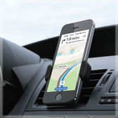 【K9 冷氣口手機架】6 ~ 8.5cm 方形夾出風口車架/車上固定架/車用手機支架/展示架/固定架