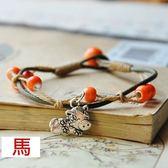 陶瓷手環-流行百搭生日情人節禮物女串珠手鍊10色73gw159[時尚巴黎]