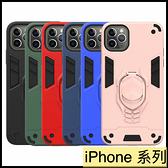 【萌萌噠】iPhone11 Pro Xs Max 7 8 plus SE2 新款2020 二合一鐵甲騎士支架系列 全包防摔軟邊 手機殼