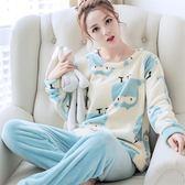 睡衣女秋冬季韓式珊瑚絨清新加厚保暖可愛學生法蘭絨套裝婥家居服【交換禮物】