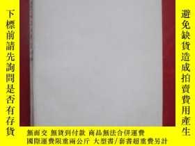 二手書博民逛書店食品工業科技罕見1990年第1-5期合訂本Y19945