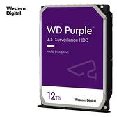 WD 威騰 紫標 12TB 3.5吋 SATA 監控硬碟 WD121PURZ 256MB/7200轉/3年保
