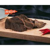 肉鬆王國 -城堡造型袋-澳洲牛肉乾130G