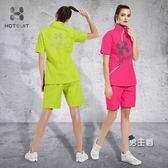 (交換禮物)爆汗褲爆汗服套裝上衣短袖夏季女健身服跑步運動服套裝發汗衣爆汗服XW