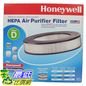 [美國直購] Honeywell HRF-D1 濾網 Universal HEPA filter, HRF-D1 / Filter (D)