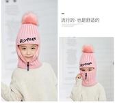 冬天兒童帽子男女童針織毛線帽潮秋冬加絨一體女孩保暖護耳防風帽