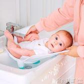 兒童洗髮椅 嬰兒洗屁股神器寶寶洗屁屁盆新生兒洗PP浴盆洗澡盆用品igo 寶貝計畫
