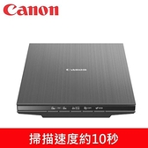 Canon CanoScan LiDE300 超薄平台式掃描器【上網登錄送7-11禮券300元】