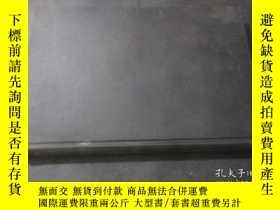 二手書博民逛書店CHANG罕見HSI AND THE TREATY OF NAN