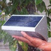 太陽能燈戶外防水人體感應led壁燈庭院燈家用超亮圍墻燈路燈 igo 玩趣3C