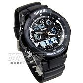 SKMEI 時刻美 潮男時尚腕錶 男錶 黑色 雙顯示 防水手錶 電子錶 運動錶 夜光 雙顯示 SK0931黑