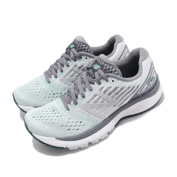 New Balance 慢跑鞋 860 NB 藍 白 輕量透氣 運動鞋 女鞋【PUMP306】 W860CS9D