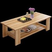 茶几茶几簡約現代客廳邊幾家具儲物簡易茶几雙層木質小茶几小戶型桌子LX 晶彩